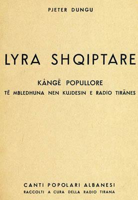 Lyra Shqiptare - Kange Popullore